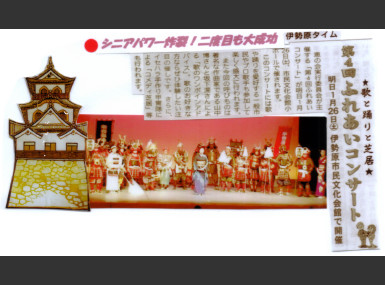 history080205-2
