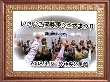 history080309-1
