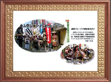 history080309-2